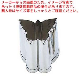 【まとめ買い10個セット品】 EBM 18-8 手造り業務用 抜型 5Pcs 夏 蝶