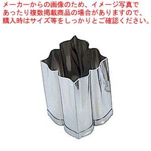 【まとめ買い10個セット品】 EBM 18-8 手造り業務用 抜型 5Pcs 秋 柿のヘタ