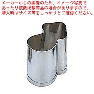 【まとめ買い10個セット品】 EBM 18-8 手造り業務用 抜型 5Pcs 秋 松茸