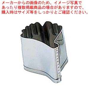 【まとめ買い10個セット品】 EBM 18-8 手造り業務用 抜型 5Pcs 秋 銀杏