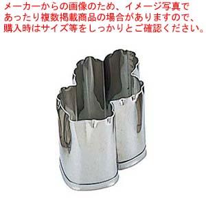 【まとめ買い10個セット品】 EBM 18-8 手造り業務用 抜型 5Pcs 秋 菊の葉