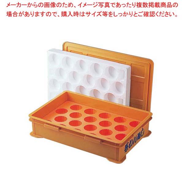 保温 茶碗蒸しコンテナー(20人用)HC-10【 運搬・ケータリング 】