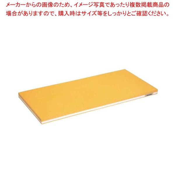 抗菌ラバーラ おとくまな板 ORB04 1500×450×35【 まな板 カッティングボード 業務用 業務用まな板 】【 メーカー直送/代金引換決済不可 】