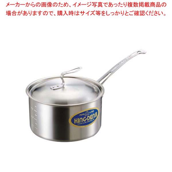 【まとめ買い10個セット品】 ニューキングデンジ 深型片手鍋(目盛付)18cm【 片手鍋 業務用 】