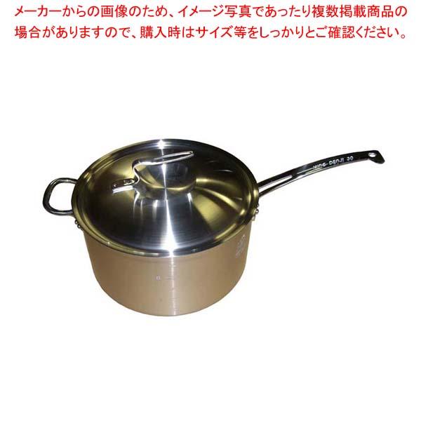 ニューキングデンジ 深型片手鍋(目盛付)30cm【 片手鍋 業務用 】
