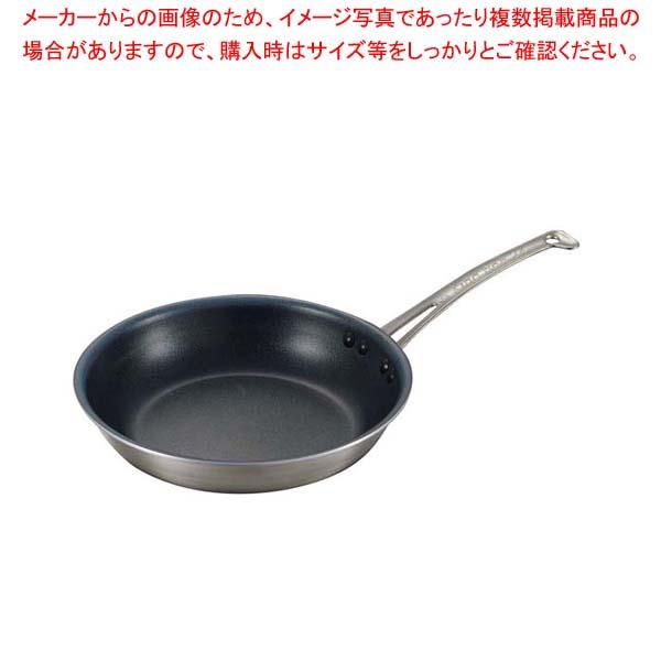 【まとめ買い10個セット品】 キングフロン ステンキャストハンドル フライパン 24cm【 フライパン 業務用 】