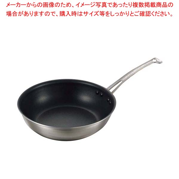 【まとめ買い10個セット品】 キングフロン ステンキャストハンドル 深型フライパン 21cm【 フライパン 業務用 】