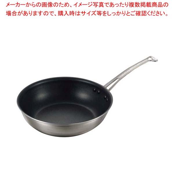 【まとめ買い10個セット品】 キングフロン ステンキャストハンドル 深型フライパン 24cm【 フライパン 】