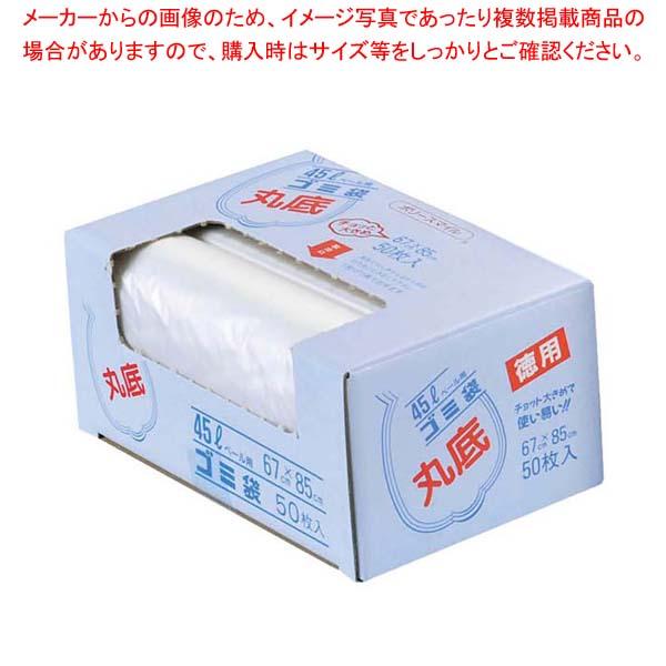 【まとめ買い10個セット品】 業務用 丸底 ゴミ袋 半透明(三層構造)45L(50枚入)【 清掃・衛生用品 】