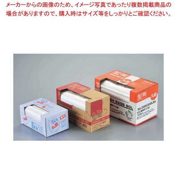 【まとめ買い10個セット品】 業務用 丸底 ゴミ袋 半透明(三層構造)90L(100枚入)