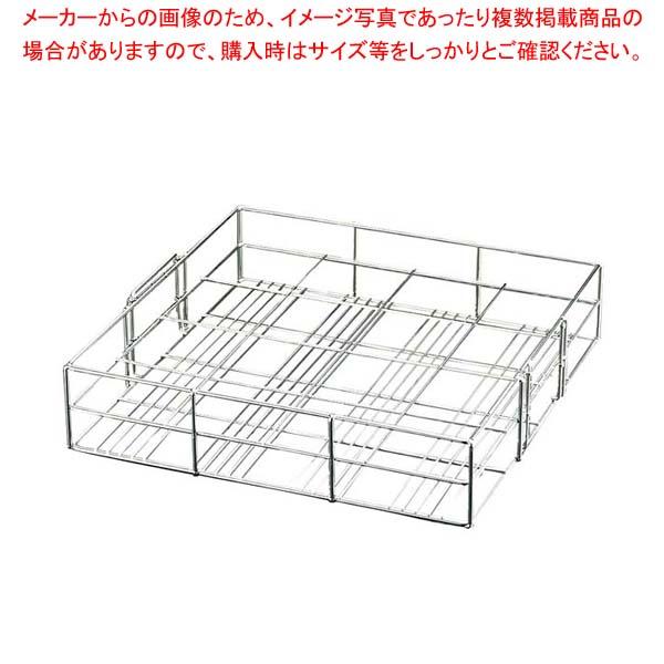 【まとめ買い10個セット品】 EBM 18-8 茶わん蒸しラック(スライド取手付)42cm用【 すし・蒸し器・セイロ類 】