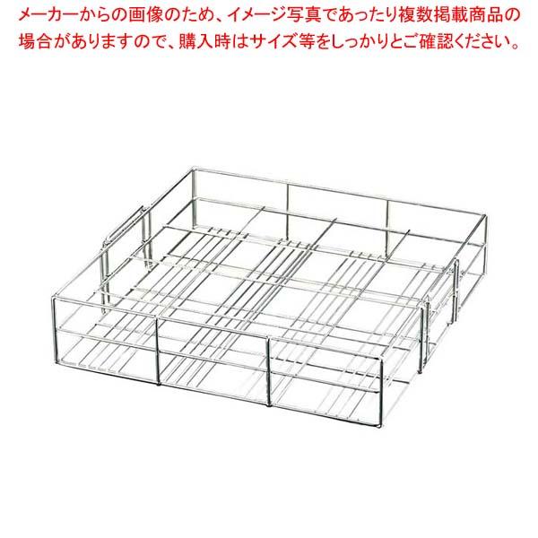 【まとめ買い10個セット品】 EBM 18-8 茶わん蒸しラック(スライド取手付)45cm用【 すし・蒸し器・セイロ類 】