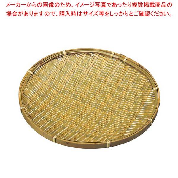 【まとめ買い10個セット品】 竹 青盛皿 20-006(17K-86)φ360【 水切り・ザル 】