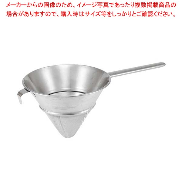 マトファー 18-10 メッシュシノア 02393 φ200【 スープこし 】