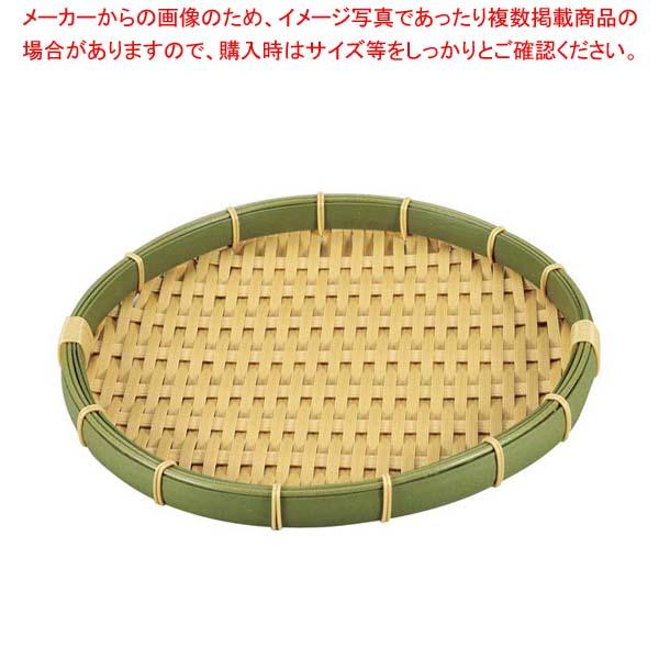 【まとめ買い10個セット品】 樹脂 身竹 丸ざる 50号 91-054D【 水切り・ザル 】