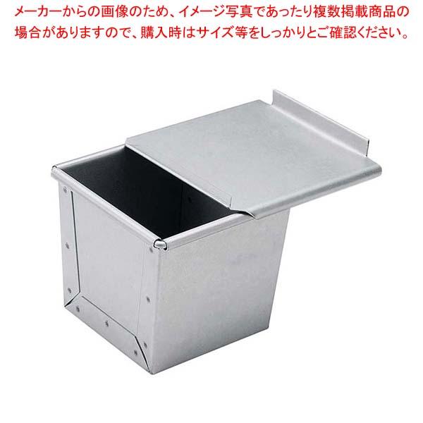 【まとめ買い10個セット品】 プロベーカー 食パン焼型 0.5斤 イー32
