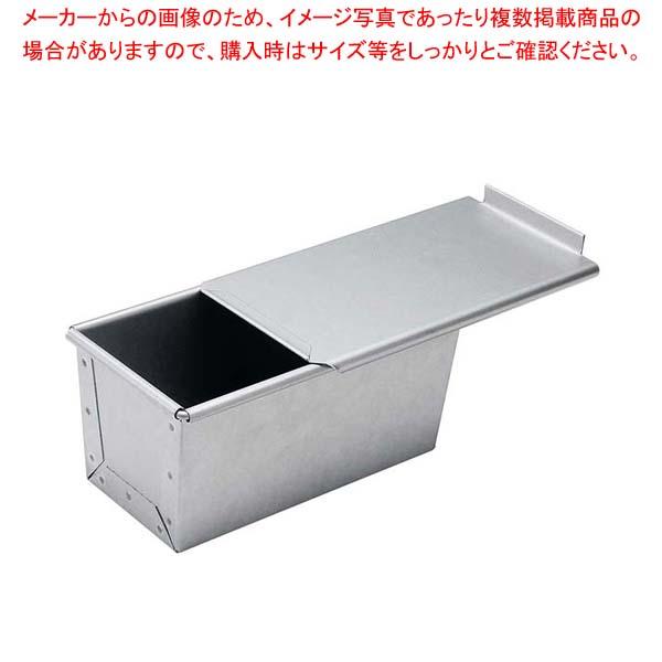 【まとめ買い10個セット品】 プロベーカー 食パン焼型 1斤 イー34