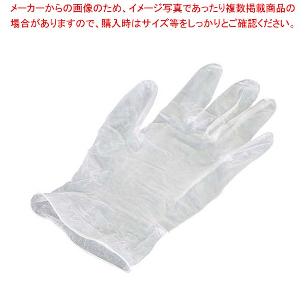 【まとめ買い10個セット品】 ビニール手袋 介護用スーパータッチ粉付(100枚入)L