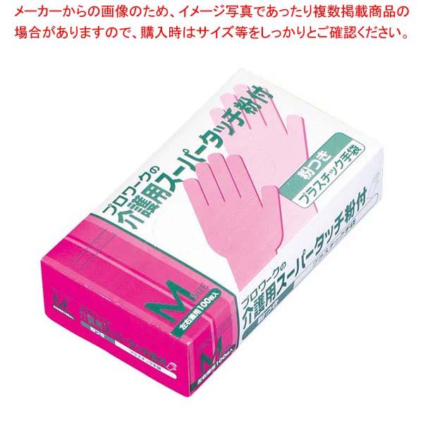 【まとめ買い10個セット品】 ビニール手袋 介護用スーパータッチ粉付(100枚入)M