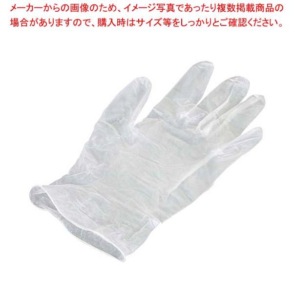 【まとめ買い10個セット品】 ビニール手袋 介護用スーパータッチ粉付(100枚入)S
