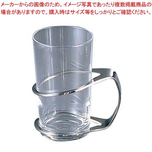 【まとめ買い10個セット品】 UK 18-8 ロイヤル グラスホルダーC NO.0030 10oz用