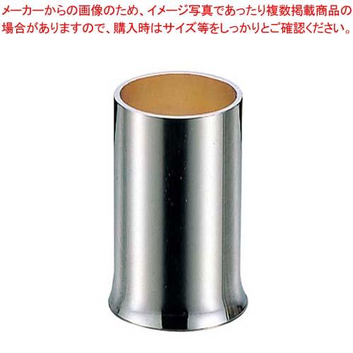 【まとめ買い10個セット品】 ナフキン立 No.520S 真鍮(銀メッキ)【 卓上小物 】