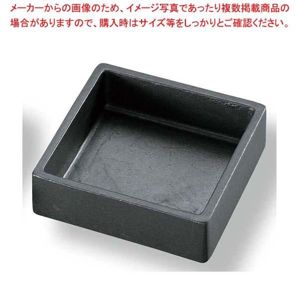 【まとめ買い10個セット品】 アルミダイキャスト 灰皿 AL-1030-2 ブラック【 灰皿 アシュトレイ 業務用 】