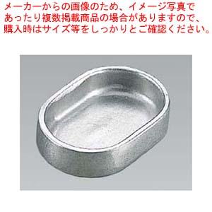 【まとめ買い10個セット品】 アルミダイキャスト 灰皿 AL1020M-1【 灰皿 アシュトレイ 業務用 】