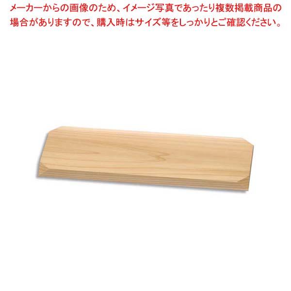 【まとめ買い10個セット品】 杉盛台 中 TR-212