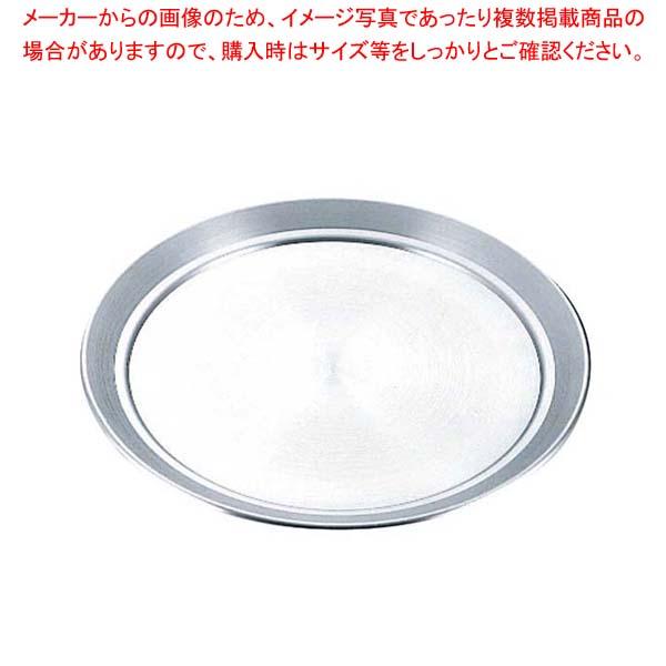 【まとめ買い10個セット品】 アルミ サービス盆(ピザ皿)38cm【 カフェ・サービス用品・トレー 】