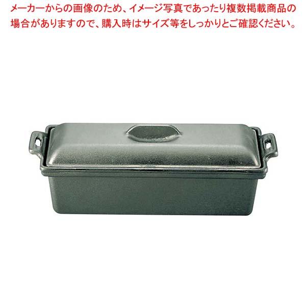 アルミ 合金 テリーヌ ライトグレー 中 250×80【 オーブンウェア 】