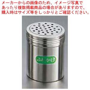 【まとめ買い10個セット品】 IK 18-8 ジャンボ 調味缶 F缶【 調味料入 】