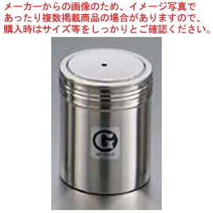 【まとめ買い10個セット品】 IK 18-8 ジャンボ 調味缶 G缶