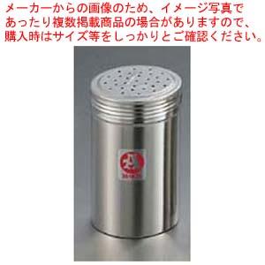 【まとめ買い10個セット品】 IK 18-8 スーパージャンボ 調味缶 A缶