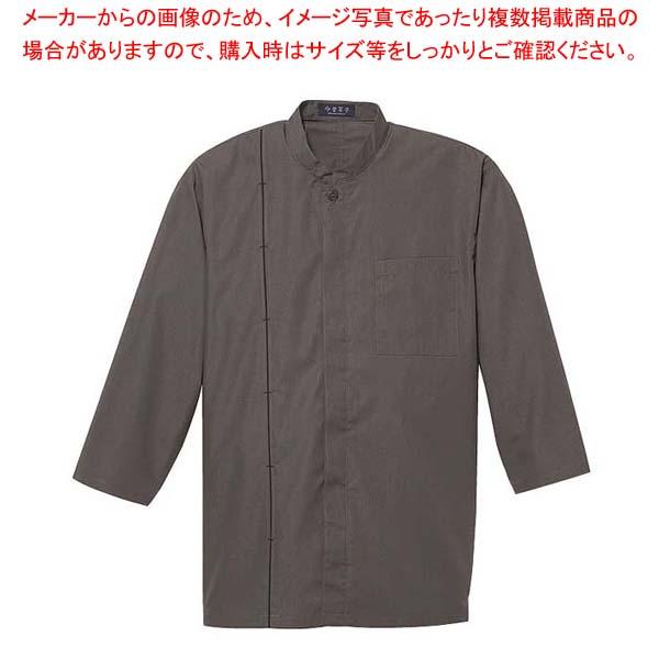 【まとめ買い10個セット品】 シャツ(男女兼用)KY0067-2 灰色 S