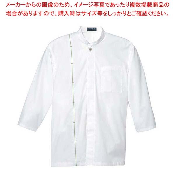 【まとめ買い10個セット品】 シャツ(男女兼用)KY0067-8 白 M