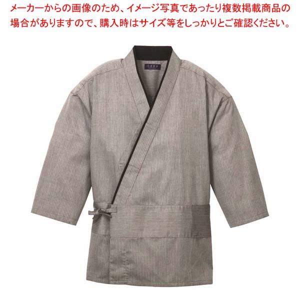 【まとめ買い10個セット品】 作務衣(男女兼用)KJ0010-2 灰色 L【 ユニフォーム 】