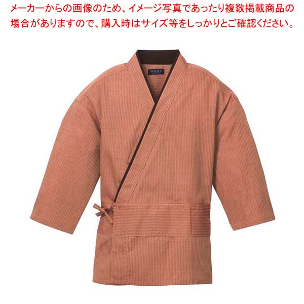 【まとめ買い10個セット品】 作務衣(男女兼用)KJ0010-6 レンガ L【 ユニフォーム 】