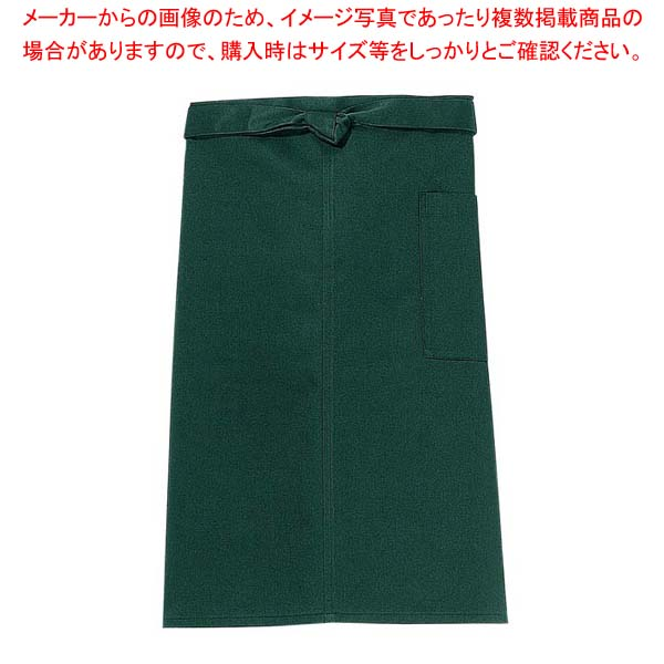 【まとめ買い10個セット品】 前掛け(長)KE0020-4 緑