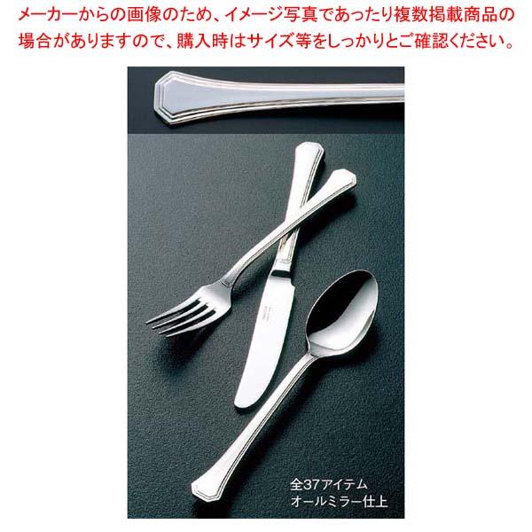【まとめ買い10個セット品】 18-8 クリスタルライン テーブルナイフ(H・H)ノコ刃付【 カトラリー・箸 】