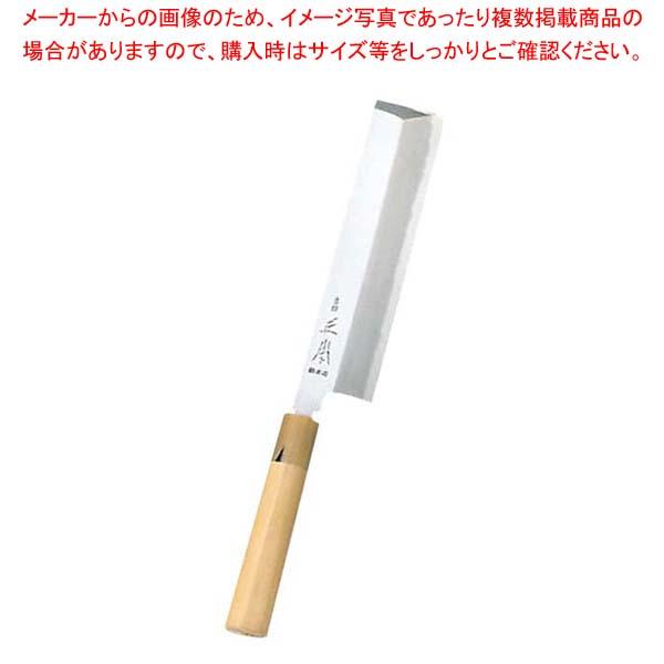 正本 本霞(玉白鋼)東形薄刃 18cm KS0618【 庖丁 】