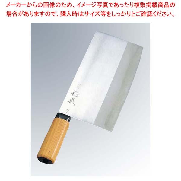 杉本作 中華庖丁 OMS-7 sale