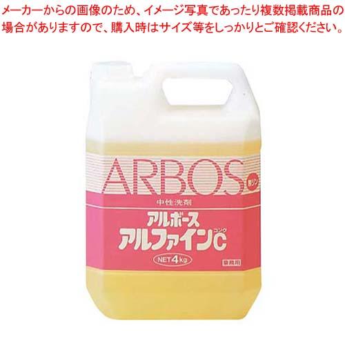 【まとめ買い10個セット品】 アルボース アルファインC(中性洗剤)4kg
