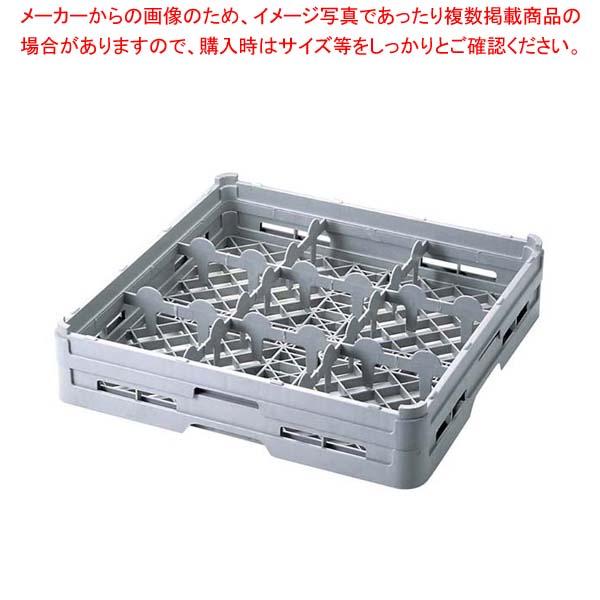 【まとめ買い10個セット品】 BK フルサイズ グラスラック 9仕切 G-9-185