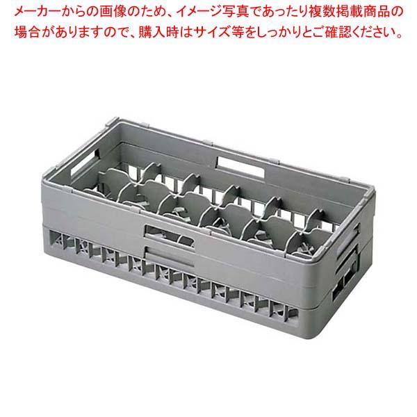 【まとめ買い10個セット品】 BK ハーフ グラスラック18仕切 HG-18-185
