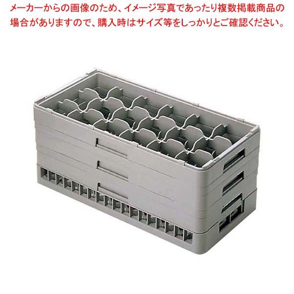 【まとめ買い10個セット品】 BK ハーフ ステムウェアラック18仕切 HS-18-225