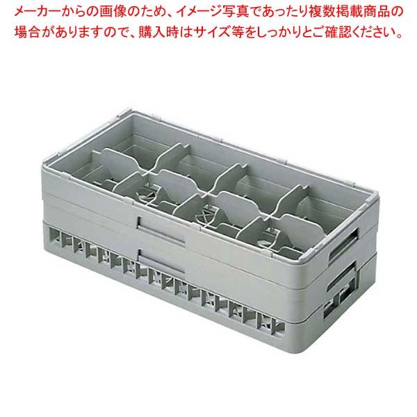 【まとめ買い10個セット品】 BK ハーフ ステムウェアラック 8仕切 HS-8-75
