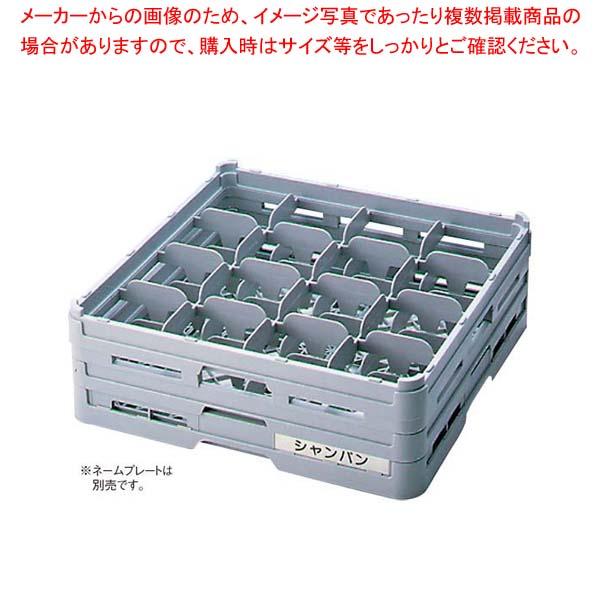 【まとめ買い10個セット品】 BK フル ステムウェアラック16仕切 S-16-245