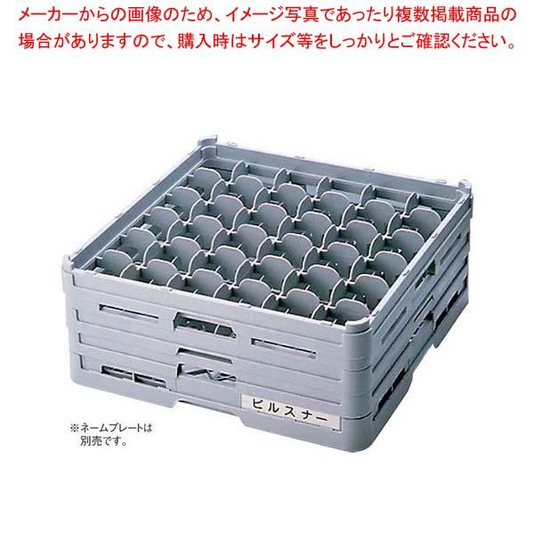 【まとめ買い10個セット品】 BK フル ステムウェアラック36仕切 S-36-305