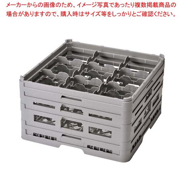 【まとめ買い10個セット品】 BK フル ステムウェアラック 9仕切 S-9-305